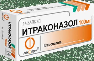 Итраконазол при беременности