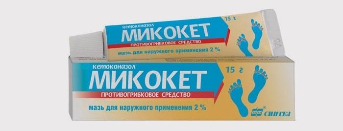 Микокет