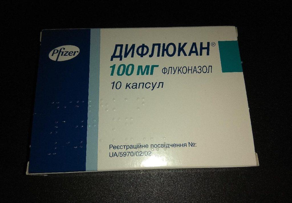 Препараты от грибка стопы