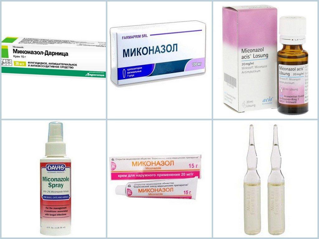 Аналоги препарата Номинол