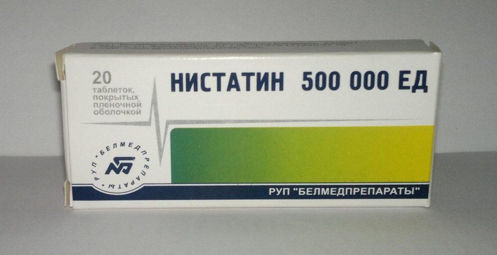 Таблетки Нистатин от грибка