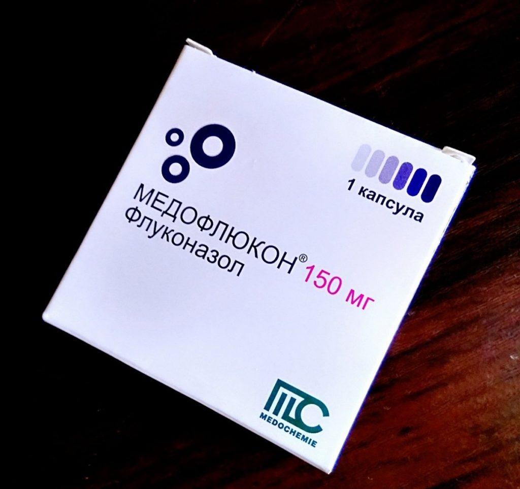 Аналоги Итраконазола