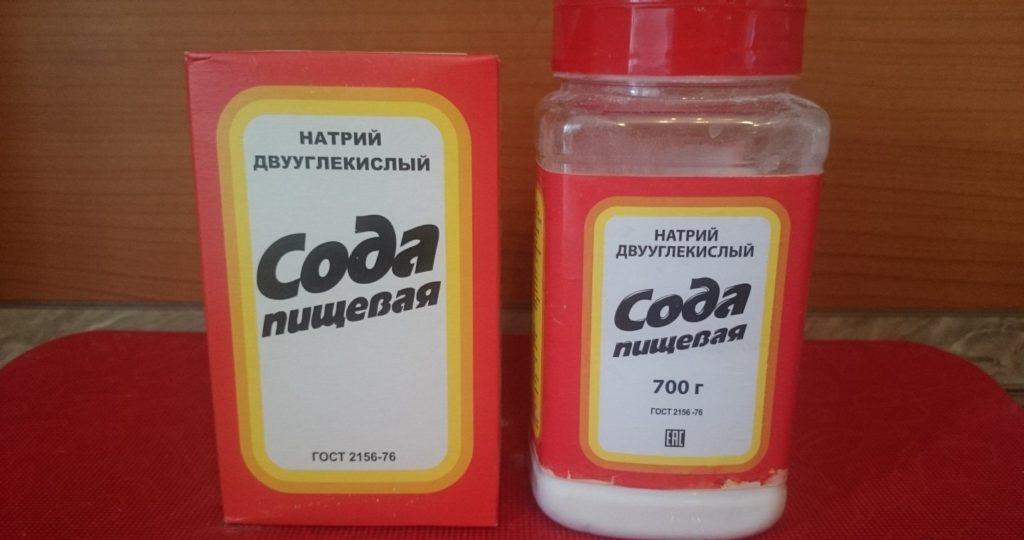 Пищевая сода от грибка ногтей