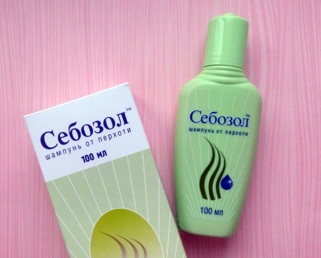 Противогрибковый шампунь Себозол