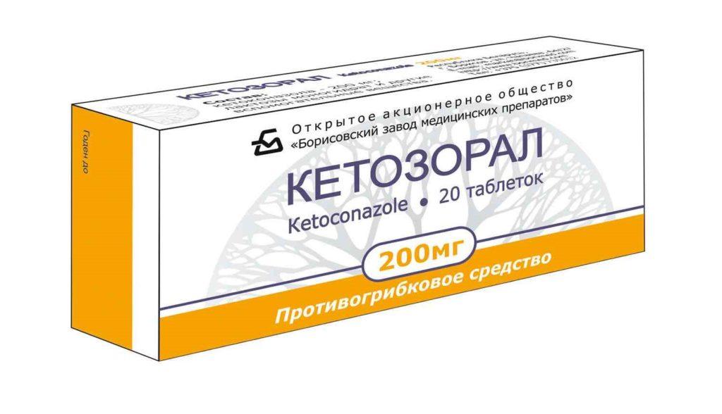 Кетозорал: инструкция по применению, аналоги и отзывы о препарате