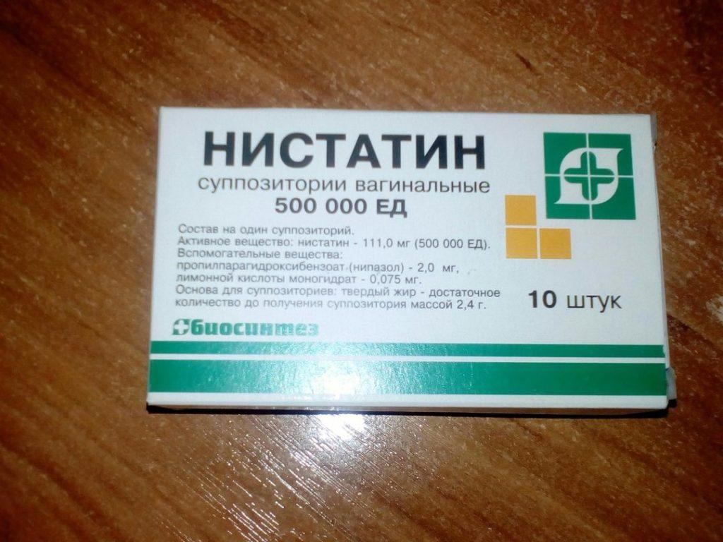 Нистатин: фармакологические свойства, инструкция по применению и отзывы о препарате