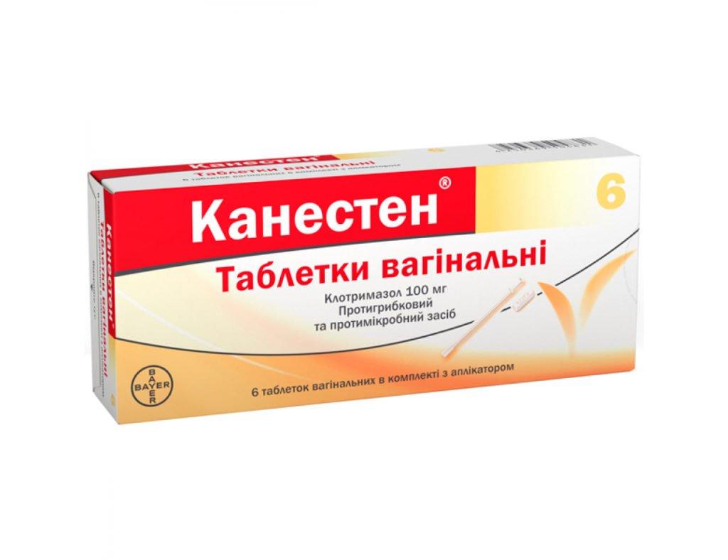 Канестен (крем, спрей, вагинальные таблетки): инструкция по применению, подбор аналогов, отзывы