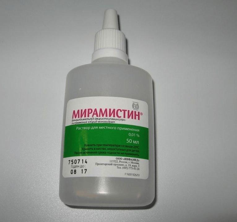 От чего помогает Мирамистин Как лечить грибок препаратом