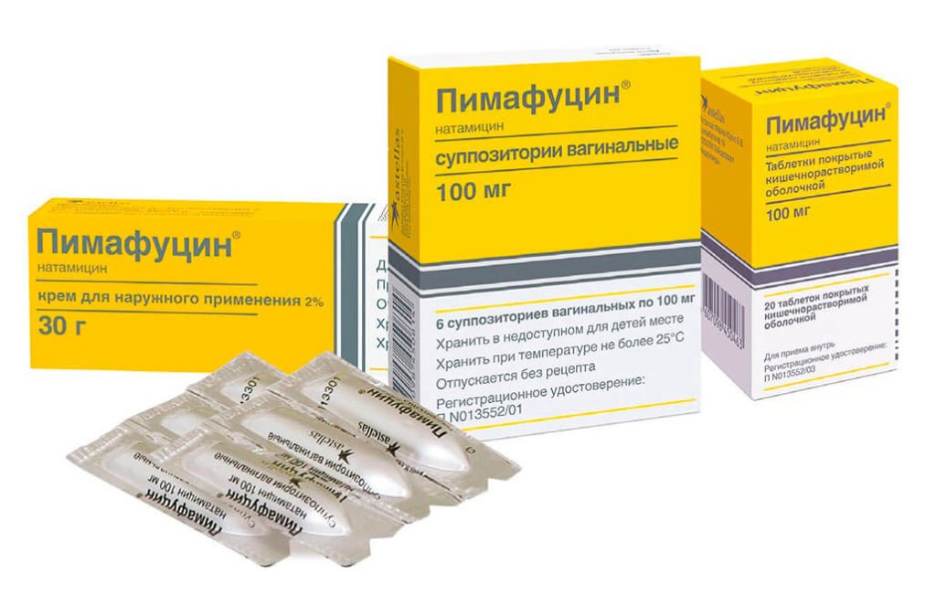 Пимафуцин: формы выпуска и способы применения