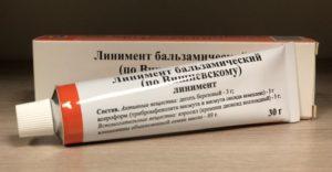 Мазь Вишневского при фурункуле